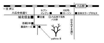 yahiro8map.jpg